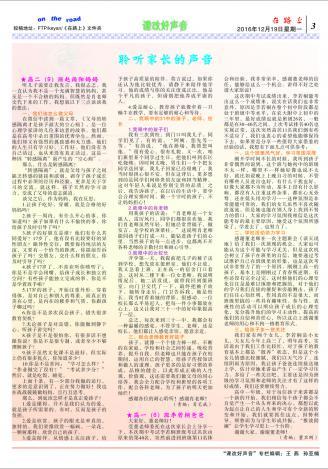 199期-3.jpg