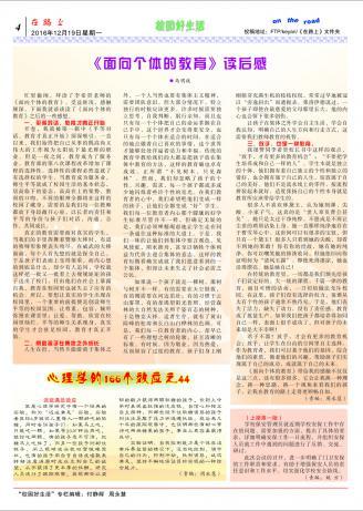 199期-4.jpg
