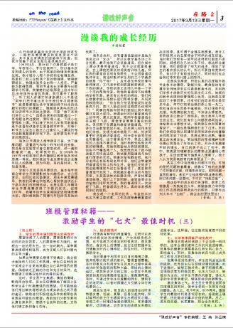 206期-3.jpg