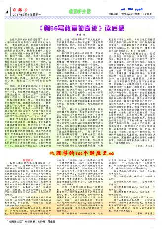 205期-4.jpg