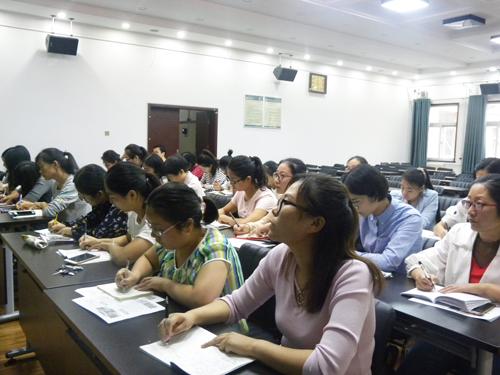 31·103学区青年班主任培训 经验传承助力快速成长