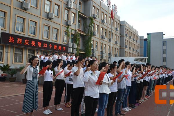 做好学生引路人:郑州31、103中举