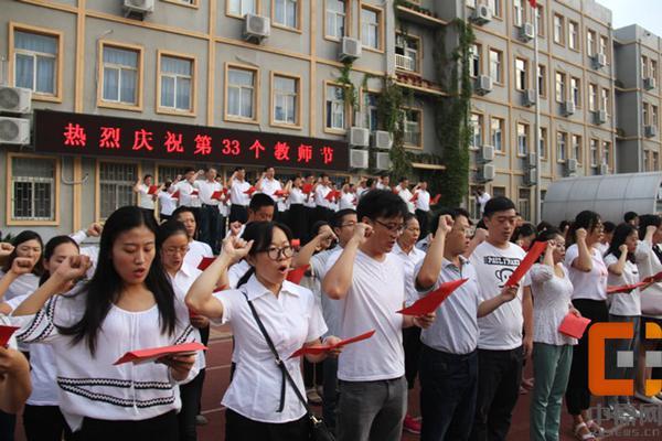 郑州31、103中教师节 唱响爱与责
