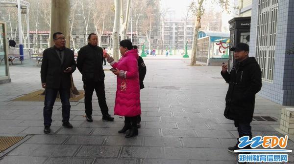 启动学期末春节前后专项安全活动
