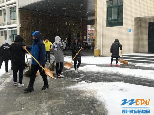郑州31·103中教职工齐力扫雪保安
