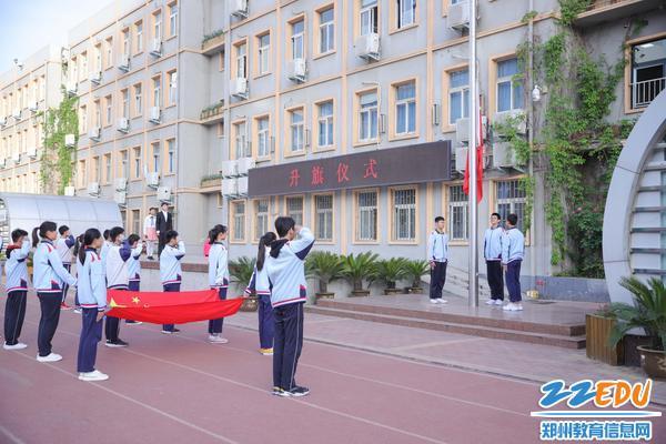 诗风雅韵中国节,郑州31·103中举