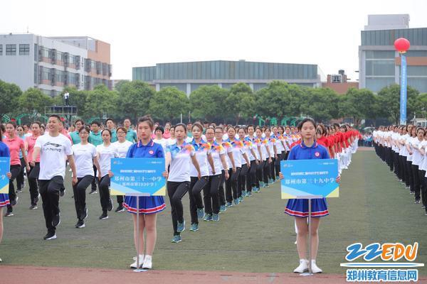 郑州31·103中学师生精彩亮相郑州市第七届中小学生体育节开幕式