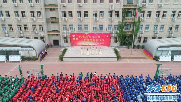 郑州31·103中学举办第四届班主任