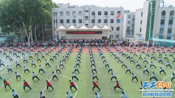 郑州市阳光体育大课间展示活动在