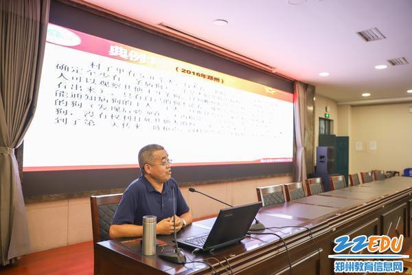 """细微之处见真章 郑州31·103中举办新学期""""学术讲堂""""活动"""